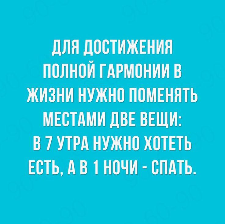 #fitself #худею#тело#фитнес#ятольколучше#прокачка#просушка