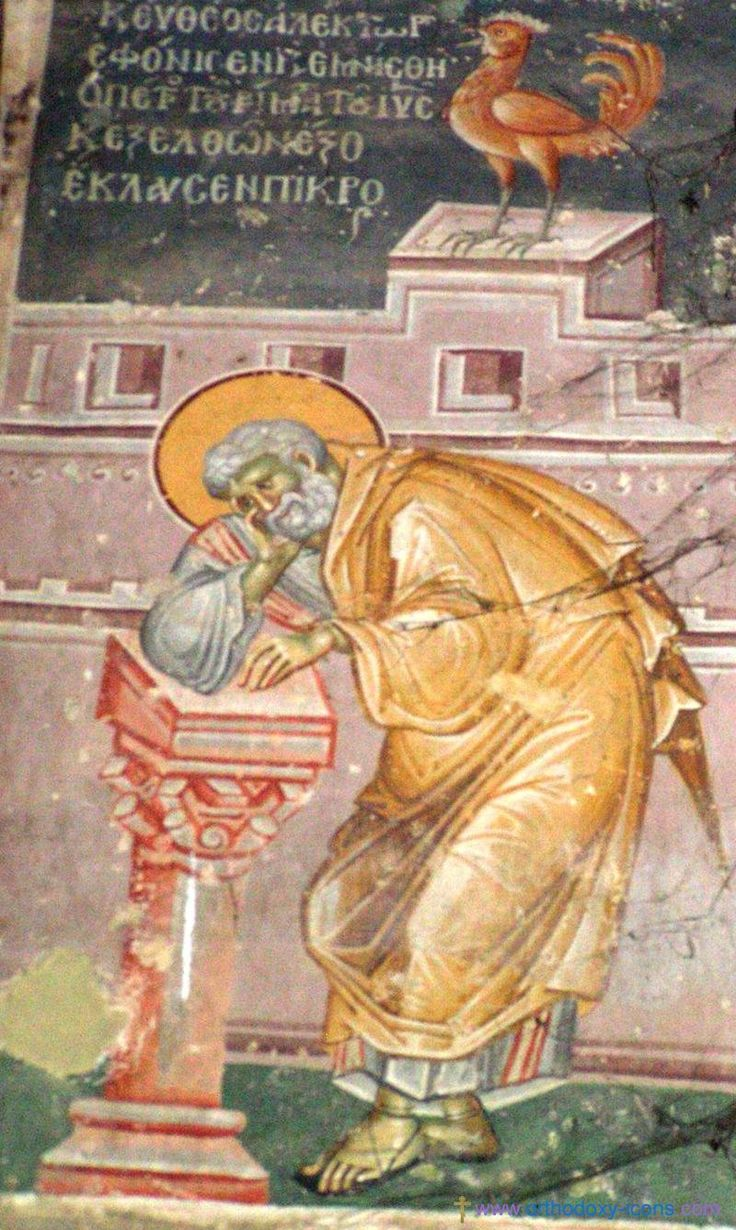 Frescoes Old Nagorichno 12-14 centuries.  Part III