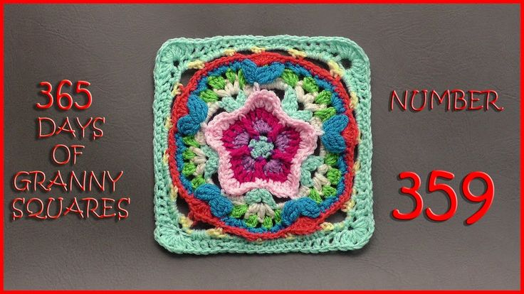 365 Days of Granny Squares Number 359