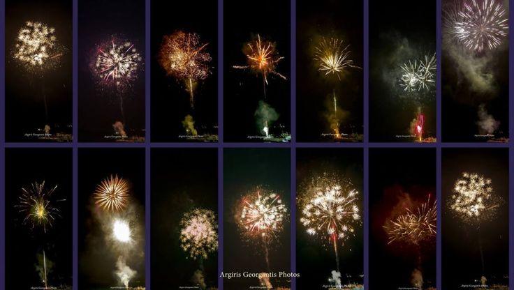 Πυροτεχνήματα για Γάμους, Βαπτίσεις, Δεξιώσεις, Συναυλίες, Εγκαίνια, Πάρτι, Εκδηλώσεις - «ΓΙΩΡΓΟΣ ΑΧΛΑΔΙΩΤΗΣ – ΣΧΟΛΙΚΟ ΚΕΝΤΡΟ»