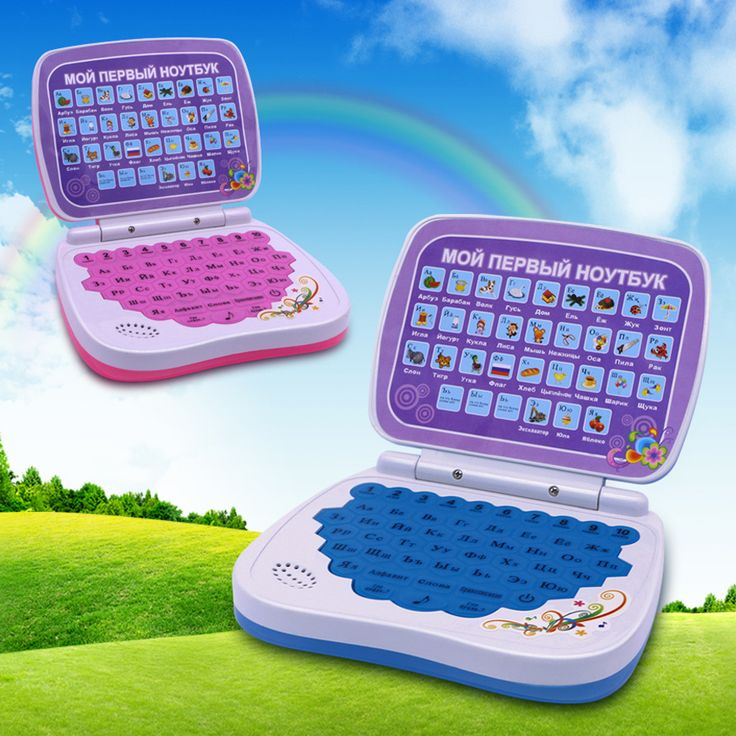 Russian Language Learning Machine Learning Education Toys Education Computers Russian Alphabet Pronunciation Computer Kid Laptop #>=#>=#>=#>=#> Click on the pin to check out discount price, color, size, shipping, etc. Save and like it!