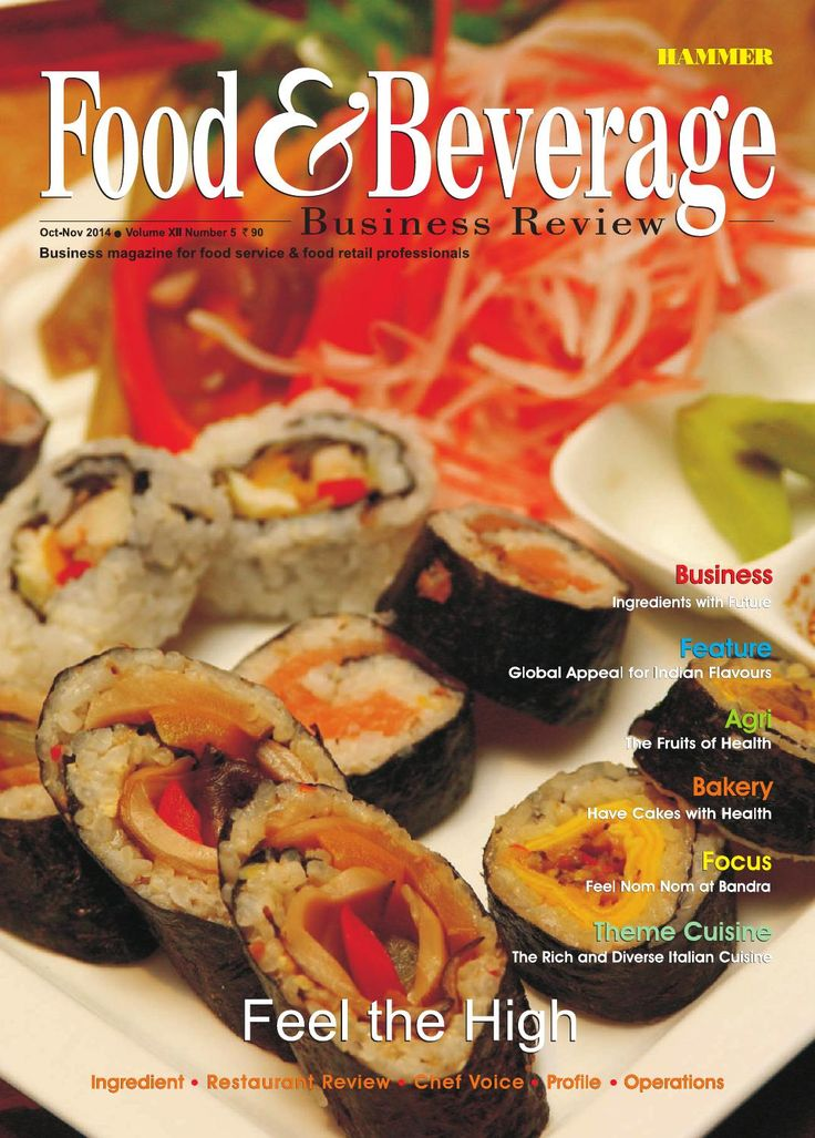 Food & Beverage Business Review ( October-November 2014)  The growing popularity of rooftop restaurants is now an important trend in the Indian food service industry. In this issue, we have covered some wonderful rooftop  food service expressions, which deserve even more exploration by the eating out crowd  and more inspiration from entrepreneurs. Increasing popularity of healthy ingredients in the food & beverage industry of India has been discussed in our Business Story. Some innovative…