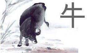 horoscopo-chino-2016-buey-familia