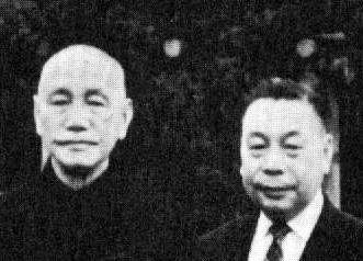 Chiang Ching-Kuo with his father Chiang Kai-shek
