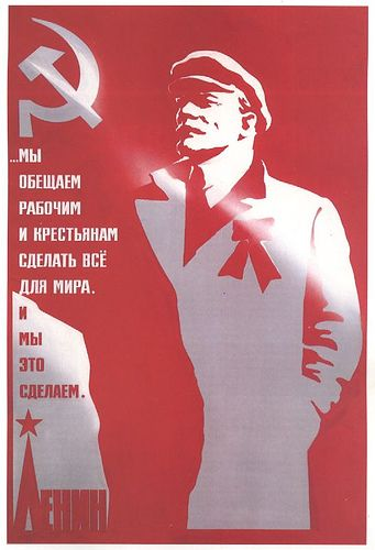 More Lenin for your face.