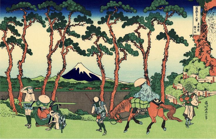 Katsushika Hokusai - Hodogaya on the Tokaido - Edo Period  Discover the coolest art shows in NYC at:  https://www.facebook.com/artexperiencenyc