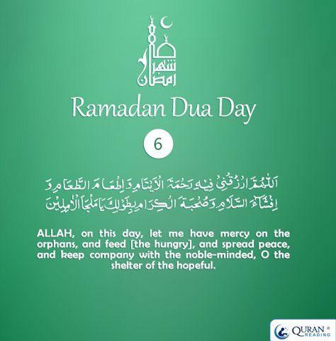 Ramadan 6 day dua