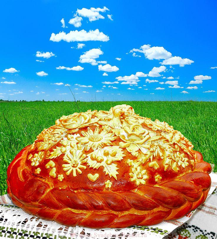 Картинки хлеб соль, днем рождения своими