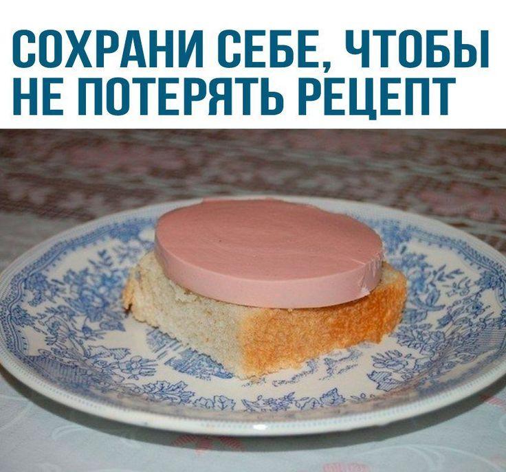 Русские не сдаются (@RussiansForward) | Твиттер