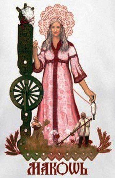 Essays on russian folklore and mythology