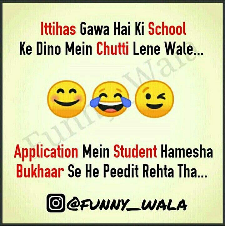 Pin By Madhu On Funny Funny Jok Funny Jokes Jokes In Hindi