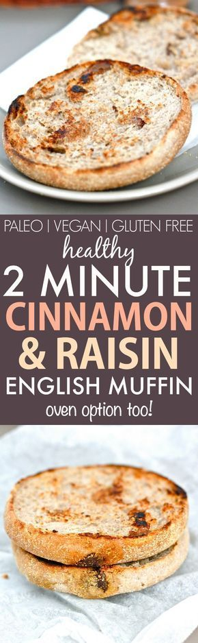 2 Minute Cinnamon Raisin English Muffin (V, GF, Paleo)- An easy, delicious and satisfying microwave English muffin made with no grains, sugar, flour or oil! Just like the classic, with an oven option too! {vegan, gluten free, grain free recipe}- thebigmansworld.com