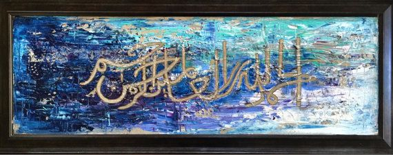 Abstract Islamic Calligraphy Painting by AtelierAngie on Etsy