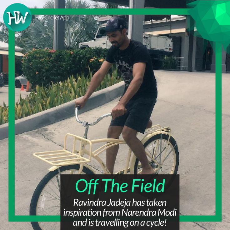 #OffTheField Ravindra Jadeja is going Narendra Modi's way by riding a bicycle everywhere! #WIvIND #WI #IND #cricket