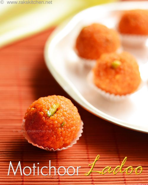 Learn how to make motichoor ladoo with tiny boondis - step by step pictures and full video recipe! Diwali sweet recipes, Diwali sweets, Diwali recipes