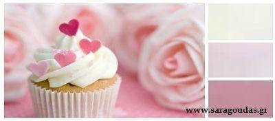 Χρωματα για Κουζινα, Ρομαντικές Αποχρώσεις