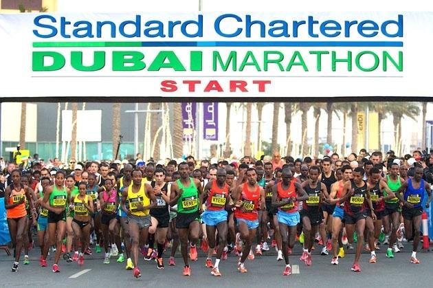 UAE Athletics News