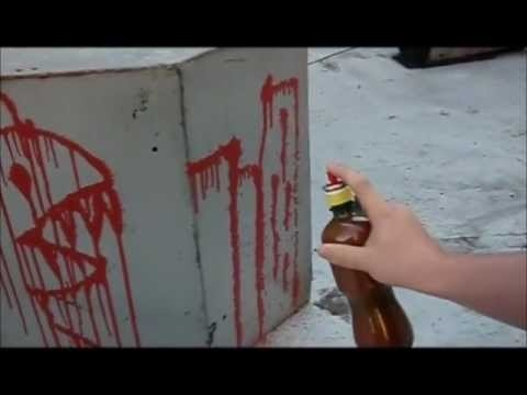 1000 ideas about spray paint cans on pinterest spray for How to make your own spray paint