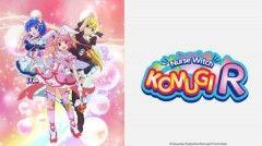 Crunchyroll Adds 'Nurse Witch Komugi R' For Winter 2016 Anime Season | The Fandom Post