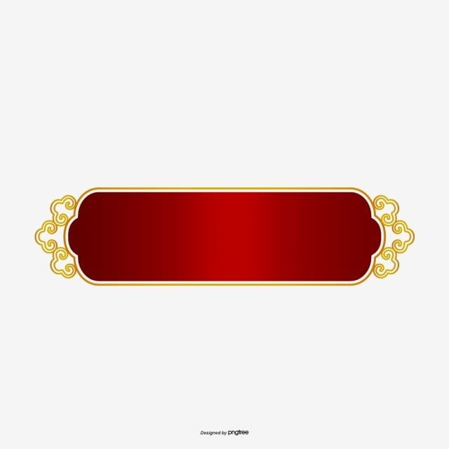 Traditional Chinese Border Traditional Borders China Wind Border Chinese Border Png Transparent Clipart Image And Psd File For Free Download Banner Background Images Frame Border Design Flex Banner Design
