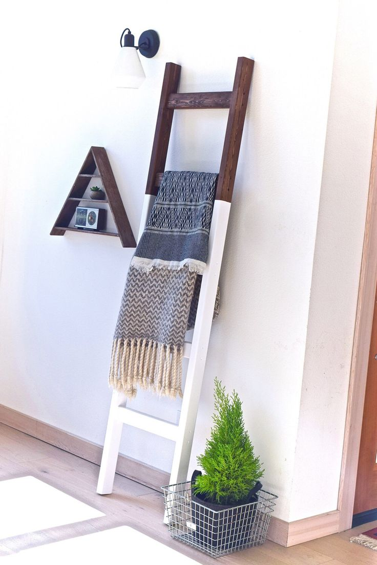 Blanket Ladder | Modern Wood Quilt Ladder | White Dark Walnut Stained | Towel Hanger | Living Room Decor | Bathroom Towel Ladder Decor Rusti by StumpandTwig on Etsy https://www.etsy.com/listing/293686209/blanket-ladder-modern-wood-quilt-ladder