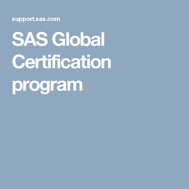 SAS Global Certification program