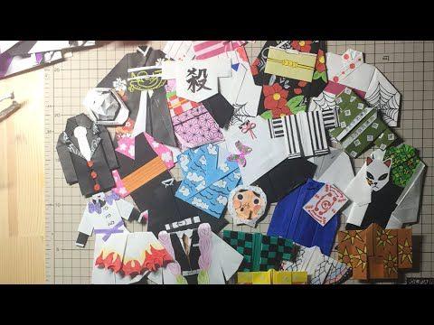 鬼滅の刃 お家時間を折り紙しませんか Youtube 折り紙 折り紙 可愛い 花 紙 作り方