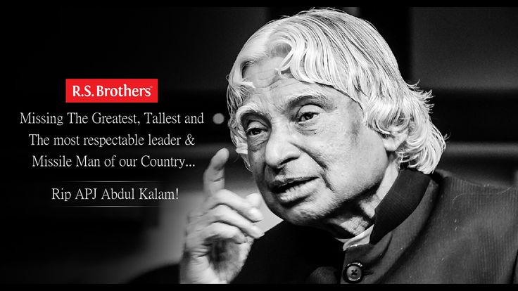 ‪#‎R‬.S. Brothers pays Tribute to the Great ‪#‎Leader‬ & ‪#‎Scientist‬  '‪#‎Dr‬. A.P.J. Abdul Kalam'. May his soul Rest in peace. (Image copyrights belong to their respective owners)