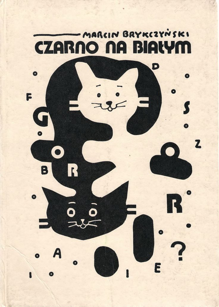 50watts: Illustrations by Janusz Stanny (1932–2014) via Garaż ilustracji książkowych. I'm featuring Stanny's book covers on 50 Watts tomorrow.