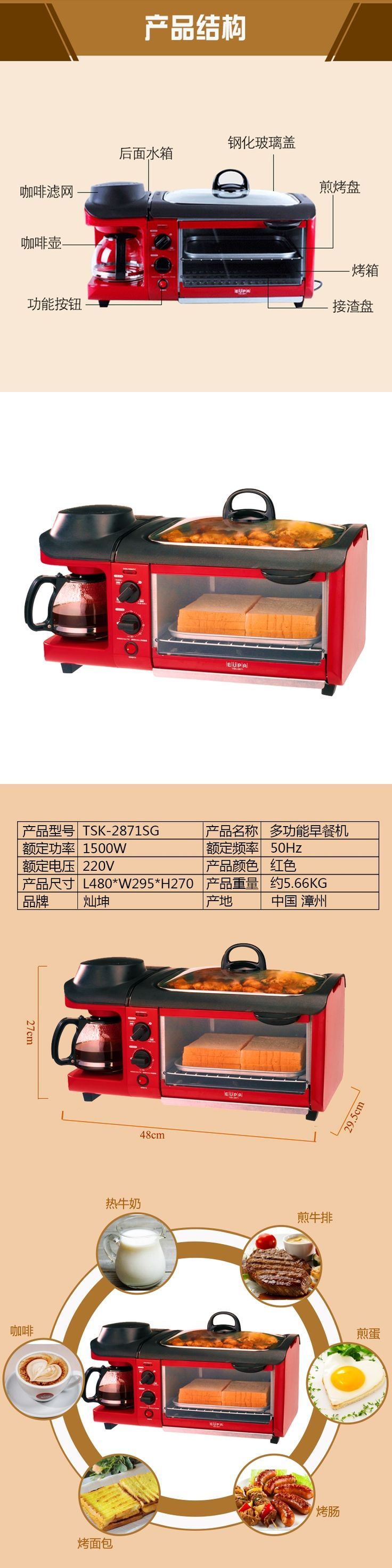 Epua Multifunction 3 In1 Breakfast Machine Toaster Oven Electric Frying Pan Coffee Maker Teppanyaki Maker 2871SG