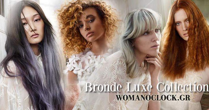 Bronde Χρωματα Μαλλιων Χειμωνας 2017 – 7 Hot Αποχρώσεις από τη Wella