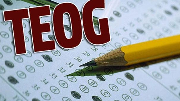 26, 27 апреля турецкие школьники сдают выпускные экзамены