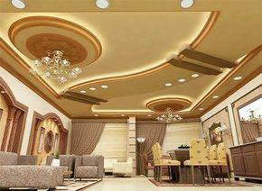 m-813-interior-design-false-ceiling-singapore-interior-design-singapore
