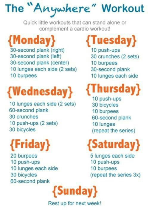 Anywhere quick workouts