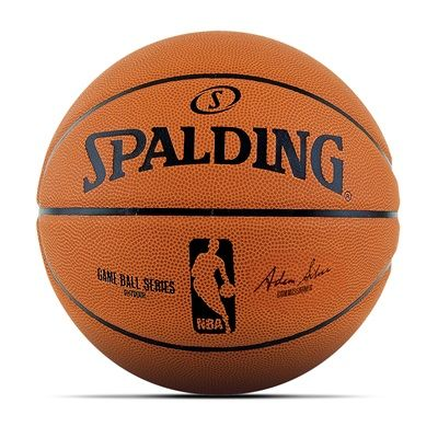 Spalding NBA Replica Gameball Basketball - Size 7 - Adam Silver: Spalding NBA Replica Gameball Basketball - Size… #nbastore #nbastoreeurope