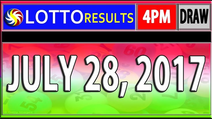 PCSO 4PM LOTTO RESULTS TODAY | JULY 28, 2017 (SWERTRES & EZ2 LOTTO)