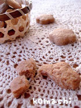 簡単♡卵なし全粒粉クッキー