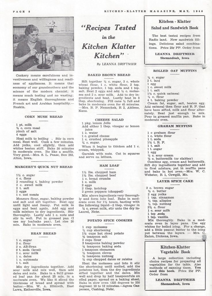 Kitchen Klatter Magazine, May 1940 - Corn Mush Bread, Quick Nut Bread, Bran Bread, Baked Brown Bread, Cheese Salad, Ham Loaf, Potato Spice Cookies, Rolled Oat Muffins, Graham Muffins, Layer Spice Cake