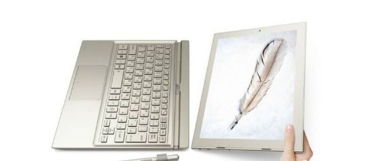 Surgiu uma imagem na internet daquele que deverá ser o novo produto da Huawei, a ser apresentado este domingo.
