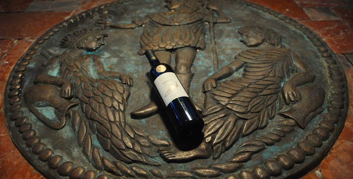 Приказната на винарија Стоби