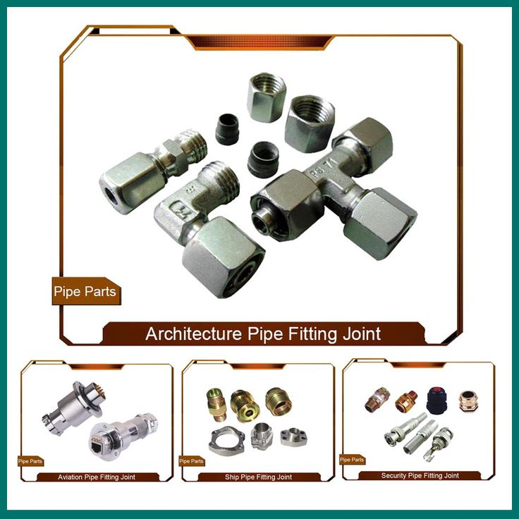 Hardware OEM manufacturing factory supply ship pipe fitting joint,traffic industry pipe fitting joint,vehicle pipe fitting joint,bicycle pipe fitting joint,motorcycle pipe fitting joint,automobile pipe fitting joint,railway pipe fitting joint,aviation pipe fitting joint