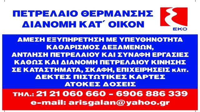 Η ad solution στη συνέργεια marketing φυλλαδίων για να ρίξει το κόστος εκτύπωσης φυλλαδίων και το κόστος διανομής φυλλαδίων. Επικοινωνήστε μαζί μας για έξυπνες λύσεις marketing 213 027 0117 | https://www.adsol.gr