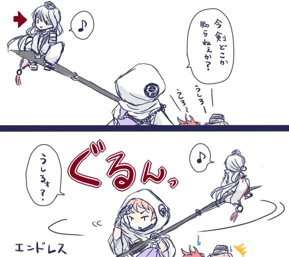 刀剣乱舞漫画 - Google 検索