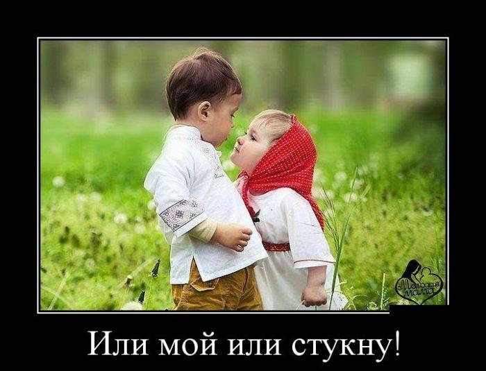 Любовь к ребенку демотиватор