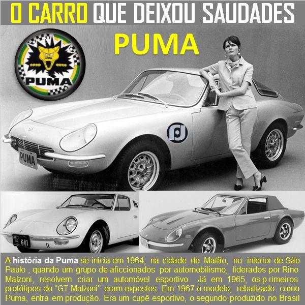 Puma: O carro que deixou saudades