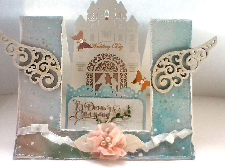 Свадебные открытки в перми, своими руками
