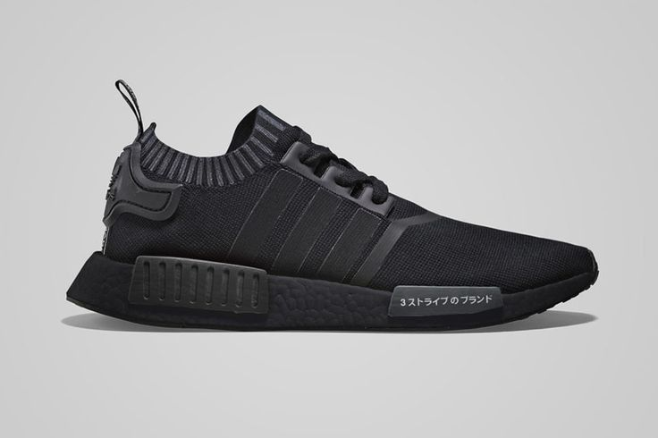 "adidas Originals NMD Runner ""Triple Black"" (Preview)"