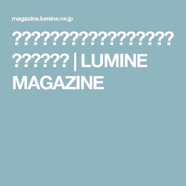 今週のレッスン:夏気分を先取り!(ルミネ新宿) | LUMINE MAGAZINE