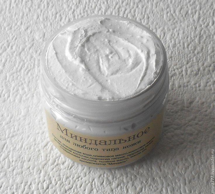 Купить Мыло для лица Миндальное,умывание, для лица,мыло ручной работы - белый