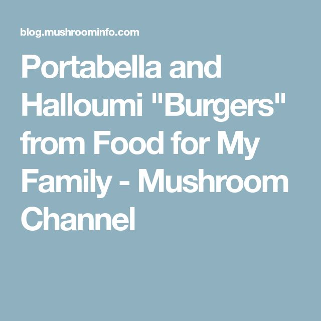 "Portabella and Halloumi ""Burgers"" from Food for My Family - Mushroom Channel"